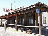 Odd restaurant