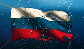 Russia Under Water Sea Flag National Torn Bubble 3D