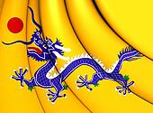 Flag of Qing Dynasty, China.