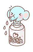 A bathe goods