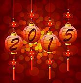 Chinese New Year lanterns 2015