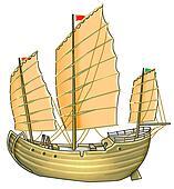 The ship 4
