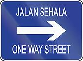 One-Way To The Right in Brunei