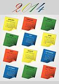2014 wall post it calendar eps10