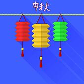 Chinese mid autumn festival graphic design.