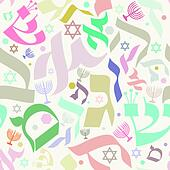 Hebrew Seamless Pattern