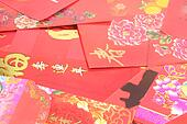 Chinese Red Packets