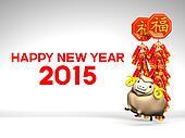 New Year's Firecrackers, Sheep