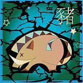 animal horoscope - boar