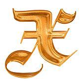 Golden pattern gothic letter X