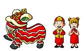 Chinesse Lion dance and Couple