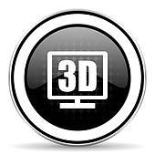 3d display icon, black chrome button
