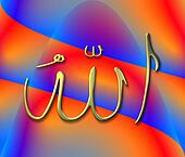 Allah\'s Calligraphy