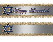 Hanukkah Border Elegant