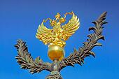National emblem of Russian Federation