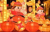 Paper made artwork for celebrating Chinese Lunar