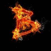 Fire letter B