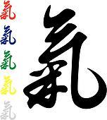 Hieroglyphics Chi .