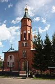 Church of St. Seraphim of Sarov