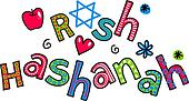Rosh Hashanah Jewish New Year Carto