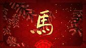 horse chinese new year background.