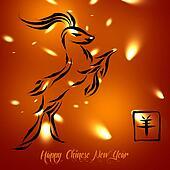 2015 Happy Chinese New Year