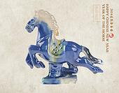 """Ceramic horse souvenir on old paper,Chinese calligraphy. word for """"horse"""", 2014 is year of the horse"""