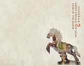 "Ceramic horse souvenir on old paper,Chinese calligraphy. word for ""horse"", 2014 is year of the horse"