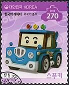 SOUTH KOREA - 2013: shows Spooki, a tow truck, series Brooms Tow