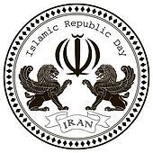 Islamic Republic Day Iran