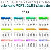 2015 Crayons Calendar Portuguese Version