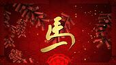 horse chinese new year background