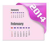 2014 February calendar