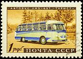 Old russian bus LAZ-697 Tourist on postage stamp