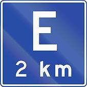 Motorway Parking Ahead In Chile