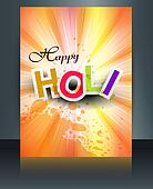 Beautiful background of indian festival colorful holi brochure card template vector illustration
