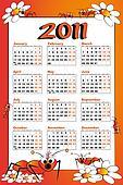 Kid calendar with ant - 2011