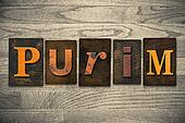 Purim Concept Wooden Letterpress Type