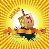Dreidel  as element of Hanukkah fes