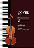 Cover for brochure with Piano with
