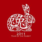 Chinese Year of the Rabbit 2011