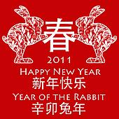 Chinese New Year Rabbits 2011 Holding Spring Symbol on Red
