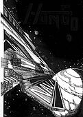 Starship, sci-fi picture