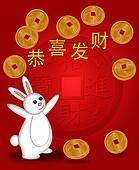 Chinese New Year 2011 Rabbit Welcoming Prosperity
