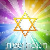 colorful hanukkah card