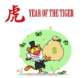 Wealthy Tiger Holding A Money Bag