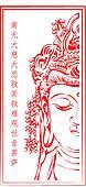 Goddess Buddha.