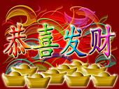 Happy Chinese New Year 2011 with Colorful Swirls and Flames