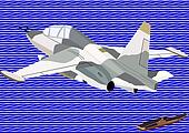 Fighter of naval aviation