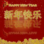 Happy Chinese New Year 2011 with Rabbit Gold Coins Red